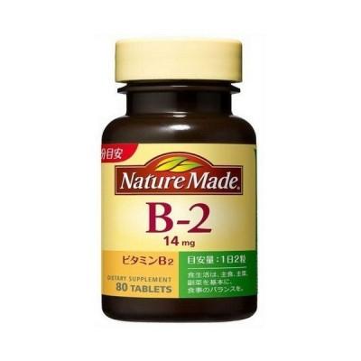 《大塚製薬》 ネイチャーメイド ビタミンB2 レギュラーサイズ 80粒(40日分)