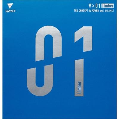 【送料290円】ヴィクタス V>01 リンバー VICTAS 020341 0020