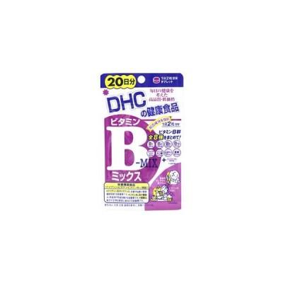 DHC DHCの健康食品 ビタミンBミックス 20日分 (40粒) ※軽減税率対象商品
