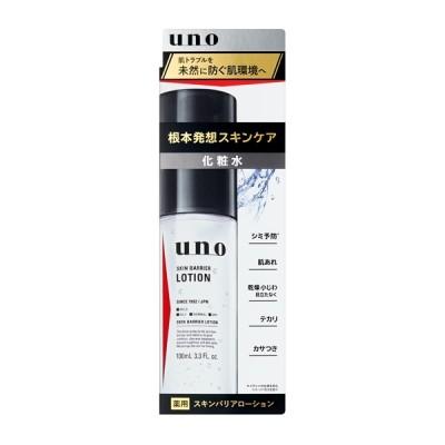 資生堂 ウーノ スキンバリアローション 100ml 化粧水・ローション(メンズ)