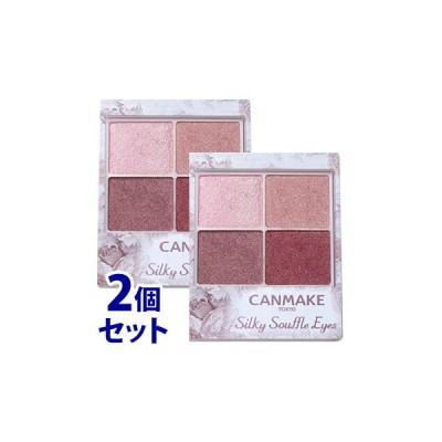 《セット販売》 井田ラボラトリーズ キャンメイク シルキースフレアイズ 06 トパーズピンク (4.8g)×2個セット アイシャドウ CANMAKE