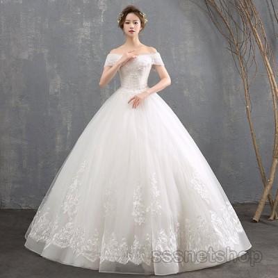 ウェディングドレス 結婚式 白ドレス 二次会 花嫁ドレス オフ ショルダー 海外挙式 ホワイト プリンセスドレス ブライダル 演奏会 レディース【sssnetshop】