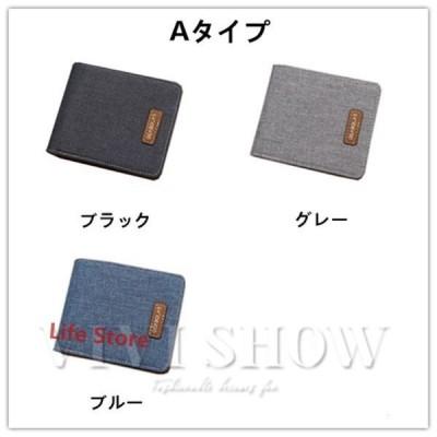 財布メンズ二つ折り財布キャンバス生地プレゼントギフト父の日彼氏さいふ