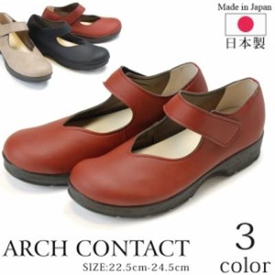 ARCH CONTACT アーチコンタクト ストラップ パンプス レディース 49532 日本製 ブラック オーク エンジ 3.5cmヒール 痛くない