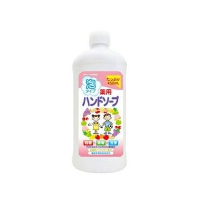 【ロケット石鹸】薬用ハンドソープ フルーツ 詰替用 ボトル 450ML ( 4571113801175 )