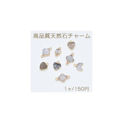 高品質天然石チャーム 水晶アゲート 全4種【1ヶ】