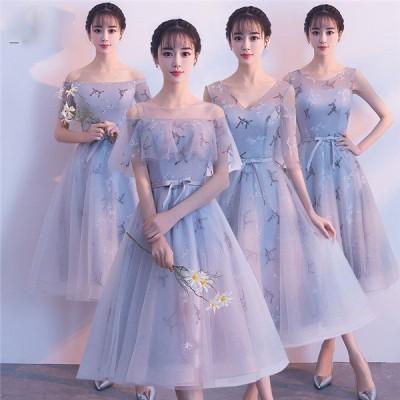 4タイプ パーティードレス 大きいサイズ ドレス ミディアム 演奏会 披露宴ドレス 発表会 ワンピース レディース お呼ばれ 小さいサイズ グレー