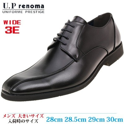 U.P RENOMA  ビジネスシューズ 28cm 28.5cm 29cm 30cm メンズ 大きいサイズ UK3559 BLACK (ブラック)