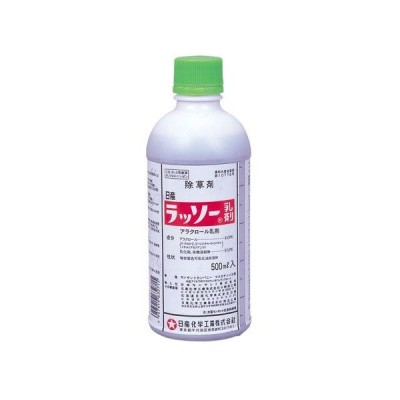 除草剤 農薬 ラッソー乳剤  500ml