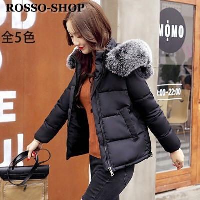 ロツソ 中綿ダウンコート レディース 40代 ショート 軽い 秋冬 アウター 中綿コート 中綿ジャケット ダウン風コート フード付き 厚手 暖かい 大きいサイズ
