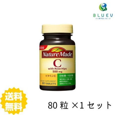 大塚製薬 NATURE MADE ネイチャーメイド ビタミンC ローズヒップ 40日分(80粒) ×1セット