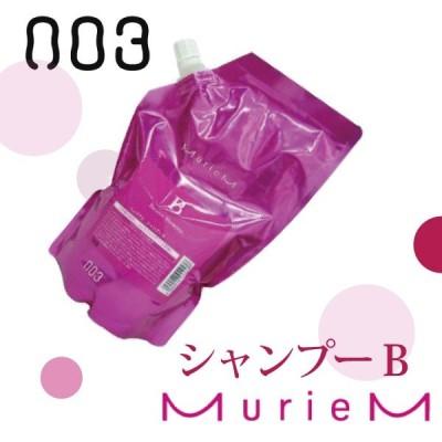 ナンバースリー 003 muriem ミュリアム シャンプー B 500ml 詰め替え用