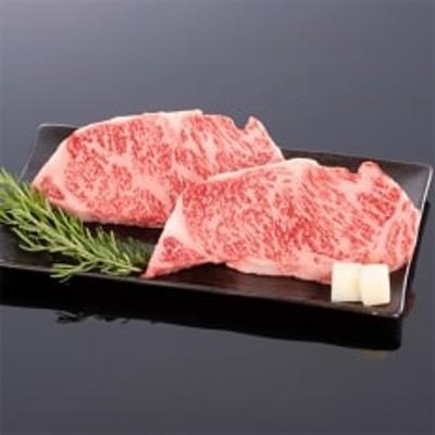 和歌山県産 黒毛和牛「熊野牛」 特選サーロインステーキ 約400g 4等級以上(紀美野町)