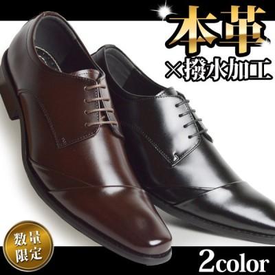 本革 ビジネスシューズ ビジネス メンズ レザー 撥水 レースアップ 外羽根 ストレートチップ スクエアトゥ 革靴 ロングノーズ 脚長 紳士靴 靴 メンズシューズ