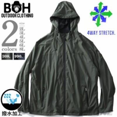 大きいサイズ メンズ BH ビィエイチ 撥水加工 ストレッチ パッカブル ブルゾン bh-b190401