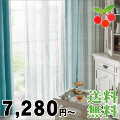 洗える AZ-8536 カーテン オーダーカーテン レースカーテン カフェカーテン シンコール アビタ