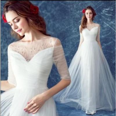 ウエディングドレス 二次会 結婚式 披露宴 司会者 舞台衣装 花嫁 ロング丈 シンプル