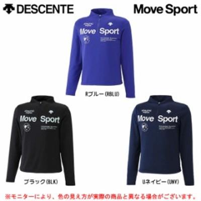 【最終処分大特価】DESCENTE(デサント)レディース ロングスリーブジップシャツ(DAT5496WL)Move Sport トレーニング レディース