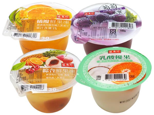 盛香珍~橘瓣鮮果凍/綜合鮮果凍/葡萄多果實/乳酸優果(180g) 款式可選【D411162】