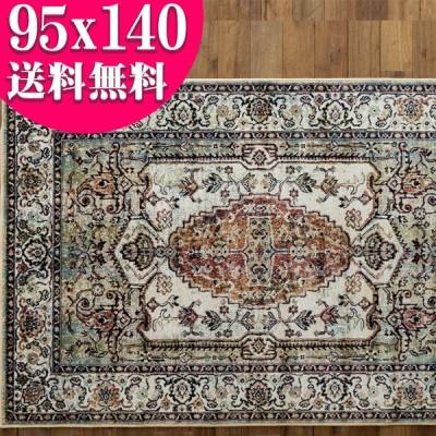 玄関マット 室内 大きめ ラグマット アンティーク 風 95x140 ヴィンテージ おしゃれ ペルシャ絨毯 柄 ベルギー製 マット 送料無料