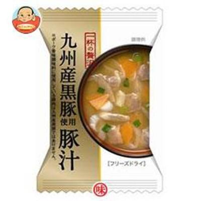 送料無料  MCFS  一杯の贅沢  九州黒豚使用豚汁  10食×2箱入