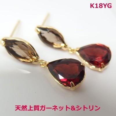お値下げ K18YGスモーキークオーツ ガーネットデザインピアス■IA2377