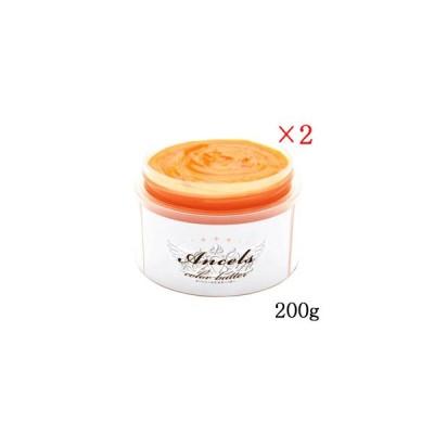 エンシェールズ カラートリートメントバター 200g マンゴーオレンジ ×2セット