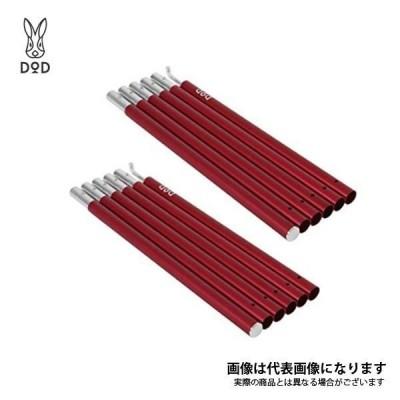 DOD コンパクトタープポール レッド XP1-630-RD ツーリング 登山 タープ テント [tntp]