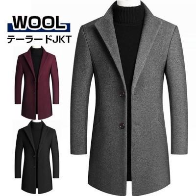 コート メンズ ビジネスコート チェスターコート ロングコート ウール混 ステンカラーコート 大きいサイズ 30代 40代 50代 秋冬