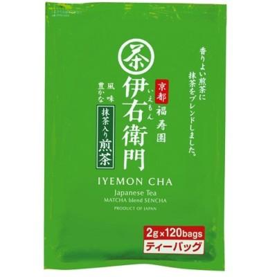 宇治の露製茶 伊右衛門 抹茶入り煎茶ティーバッグ 2g 1パック(120バッグ)