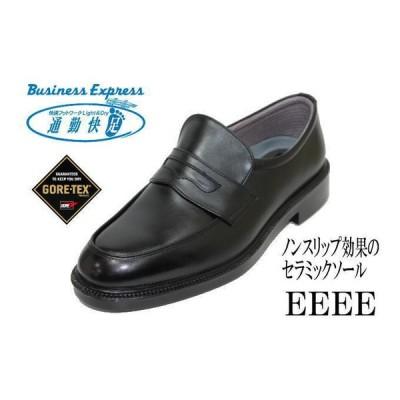 ビジネスシューズ メンズ 通勤快速 ゴアテックス3124黒 4E 本革 防水 幅広靴