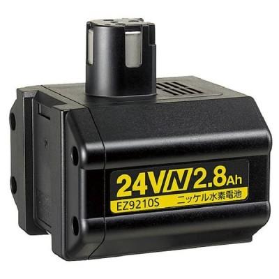 パナソニック ニッケル水素電池パック(Nタイプ・24V) Panasonic ニッケル水素電池N EZ9210S 返品種別A