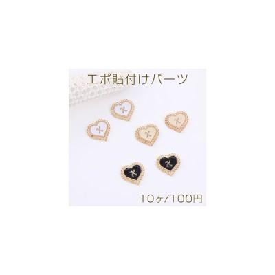 エポ貼付けパーツ ハート型 10mm アルファベットK ゴールド(10ヶ)