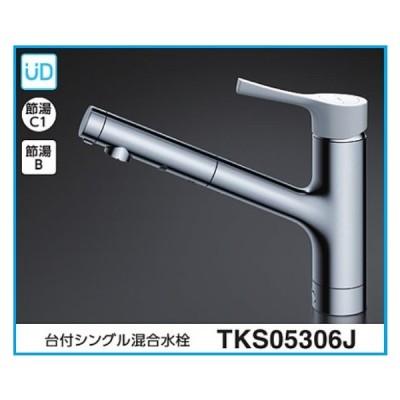 TOTO シングルレバー水栓 TKS05306J (エコシングル水栓)