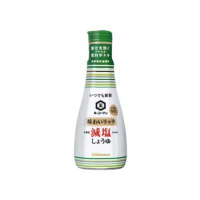 いつでも新鮮味わいリッチ減塩醤油卓上ボトル 200ml キッコーマン 12265
