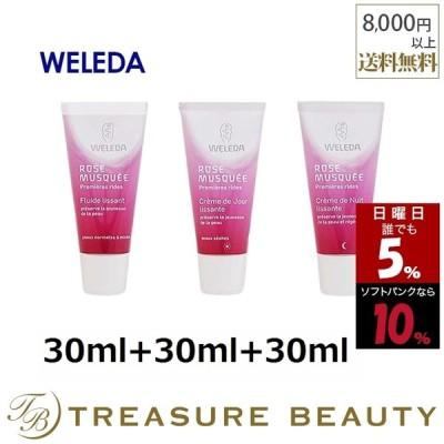 ヴェレダ ワイルドローズ クリーム3種セット  30ml+30ml+30ml (スキンケアコフレ)