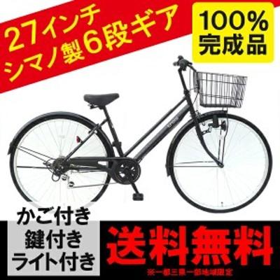 ママチャリ 自転車 27インチ 外装6段変速ギア シティサイクル ブラック 黒 trois