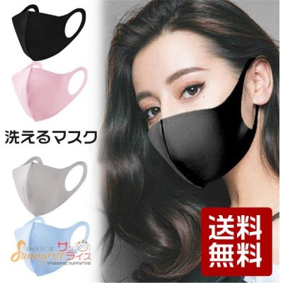 送料無料 即納 冷感マスク マスク ひんやり 涼しい 洗えるマスク 立体メッシュ夏用マスク 防臭 蒸れない 涼しい 飛沫対策 男女兼用 激安 3枚 5枚 10枚