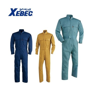 ジーベック XEBEC 34001 続服(ツナギ) 黄 緑 通年 秋冬用 メンズ レディース 男女兼用 作業服 作業着 サロペット つなぎ