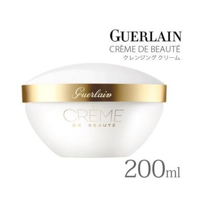 [送料無料]ゲラン クレンジングクリーム 200ml[クリームタイプ]