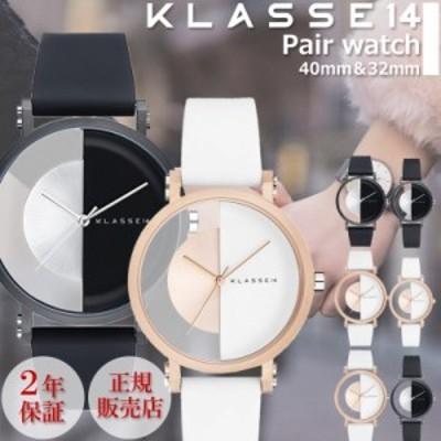 【正規販売店】 クラス14 KLASSE14 クラスフォーティーン IMPERFECT 腕時計 時計 メンズ レディース ペアウォッチ プレゼント