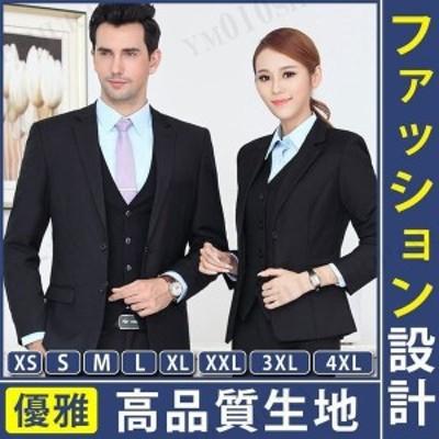 スーツ ビジネススーツ 細身 スリム トップス パンツ 2点セット ブラック メンズ レディース 礼服 喪服 結婚式 冠婚葬祭 入学式 入園式