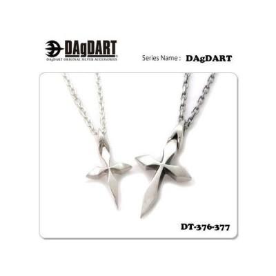 DAgDART ダグダート 立体的クロス ペアペンダント ペアネックレス シルバー DT-376-377
