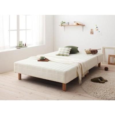 脚付きボンネルコイルマットレスベッド シングル 木脚15cm /シンプルベッド