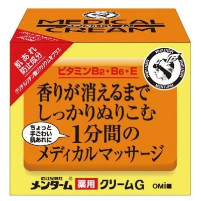 メンターム 薬用メディカルクリームG 145G