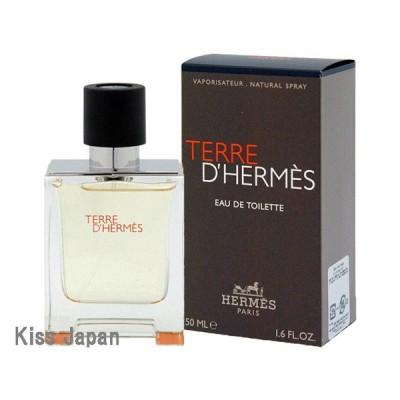 エルメス HERMES テール ドゥ エルメス 50ml EDT SP あすつく 香水