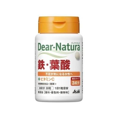 アサヒグループ食品 ディアナチュラ 鉄・葉酸 30粒 30日分 サプリメント