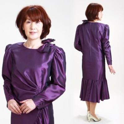 フォーマルドレス レンタル 結婚式 13号-15号 パープル ワンピース 581090 母親 ドレス 服装 母 叔母 衣装 50代 60代