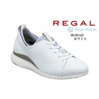 REGAL (リーガル)HC03AD 本革 REGAL WALKER リーガルウォーカー ストレッチ素材入りカジュアルウォーキングシューズ レディス 足を覆うストレッ