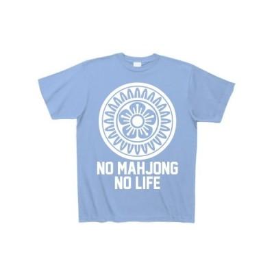一筒(イーピン) NO MAHJONG NO LIFE 白1色ロゴ Tシャツ Pure Color Print(サックス)